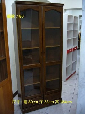 華漢樟木書櫃(台北地區免運費)
