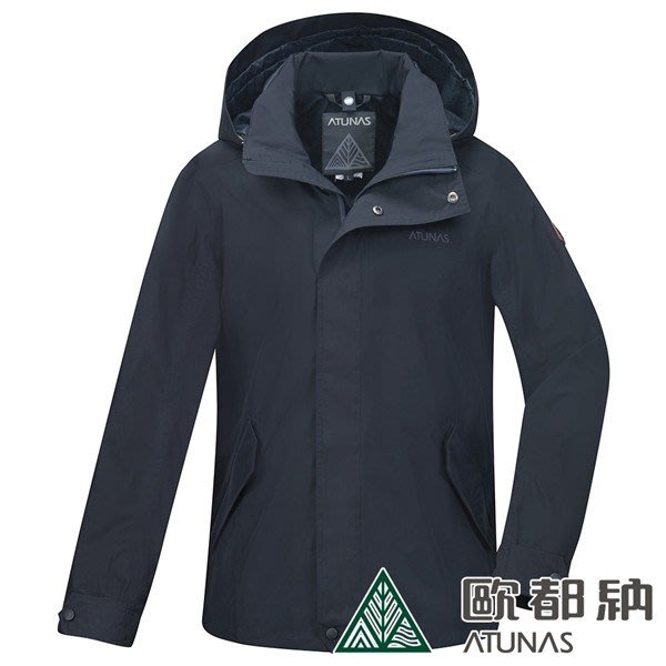 (登山屋) ATUNAS 歐都納男GORE-TEX+羽絨內衫二件式外套A1GT1909M黑