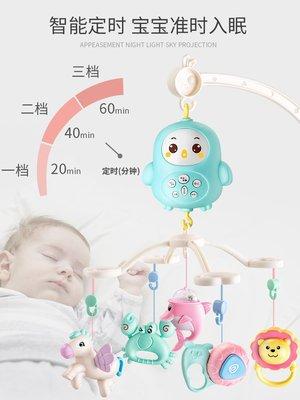 積木城堡 迷你廚房 早教益智新生嬰兒兒玩具0-1歲初生寶寶早教一兩三四個月有聲會動音樂0到3