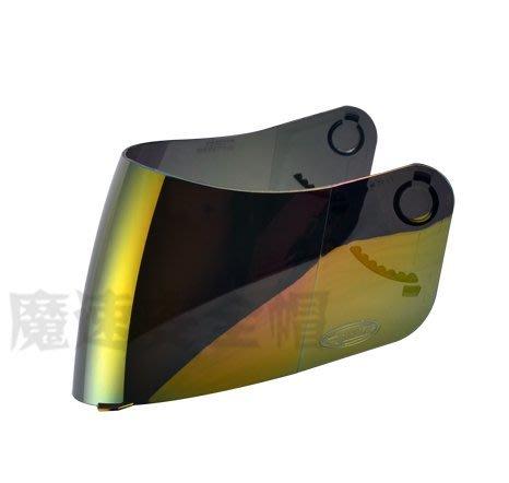 【魔速】 SOL 39Y / 48S / 68S / 68S II / 69S 電鍍大鏡片 透視力佳