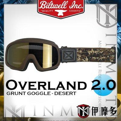 伊摩多※美國Biltwell OVERLAND 2.0 GRUNT 復古護目鏡風鏡DESERT沙漠迷彩2111-5822