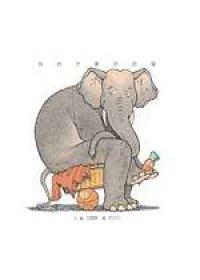 *小貝比的家*格林 ~我的大象我的貓