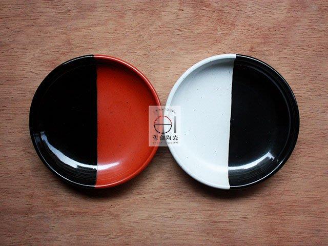 +佐和陶瓷餐具批發+【XL070933-3雙彩5吋皿合-日本製】日本製 食器 餐具 圓盤 小菜盤 醋物盤 分享皿