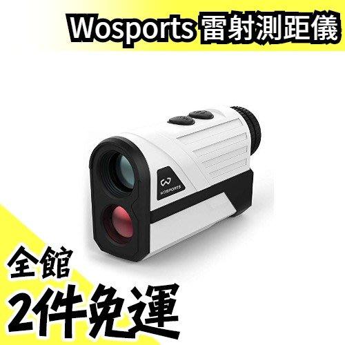 日本新款 Wosports H-100 5-600m 手持式 雷射測距儀 6倍光學望遠鏡  測距測速 父親節【水貨碼頭】