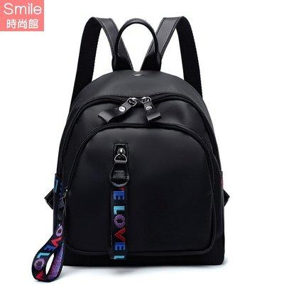 【P202】SMILE-時尚百搭‧休閒牛津帆布雙肩後背包
