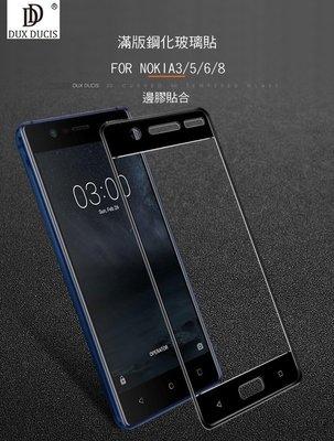 *Phone寶*DUX DUCIS NOKIA8 NOKIA6/5/3 全屏鋼化玻璃膜 滿版鋼化玻璃貼 邊膠網點 玻璃貼
