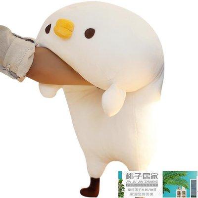 可愛小雞抱枕公仔毛絨玩具抱著睡覺的娃娃萌女生韓國搞怪玩偶女孩ZDX【桃子居家】