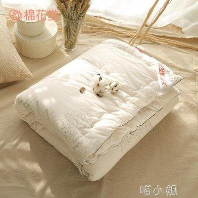 兒童嬰兒棉被寶寶新生兒棉花被純棉全棉幼兒園空調被子春夏    全館免運