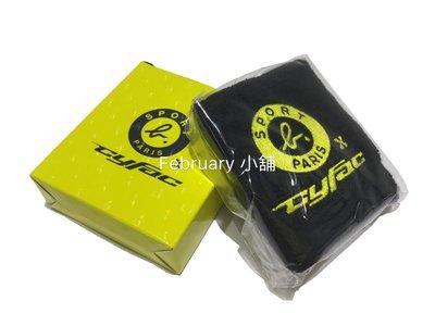 february 小舖 - [全新真品] agnes b. SPORT b. 運動護腕套 (黑底黃logo)
