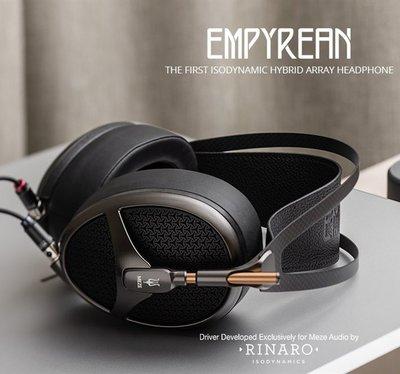 Meze Audio 旗艦耳罩式耳機 Empyrean 平面振膜單體 可面交