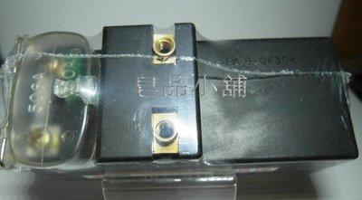 【皂品小舖】福斯汽車 冷氣風扇 繼電器 REALY 357 919 506 A