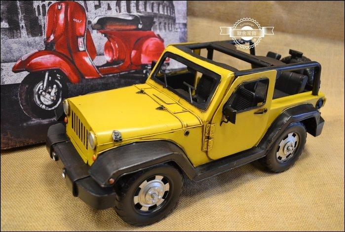 復古鐵皮模型 黃色開天窗吉普車 汽車賓士古董車汗馬模型Jeep Wrangler Tj 藍哥鐵藝工藝品擺飾【歐舍家飾】】