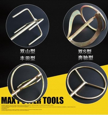 水泥攪拌機 電鑽攪拌桿攪灰頭電錘攪拌桿手槍鑽飛機鑽油漆攪拌器塗料棒