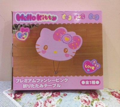 《東京家族》日本限定 粉 Kitty大臉 折疊式小桌