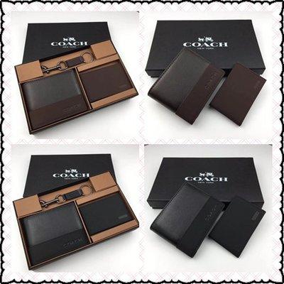 美國正品 COACH 74634 蔻馳男式兩折錢包 真皮短夾 平紋皮荔枝紋皮拼接款 附小內夾鑰匙扣