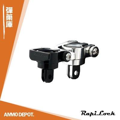 【AMMO DEPOT.】 RapiLock Quick Release 運動相機 Gopro 快拆 #RL-QKRL