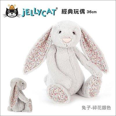 ✿蟲寶寶✿【英國Jellycat】最柔軟的安撫娃娃 經典兔子玩偶(36cm) - 碎花銀
