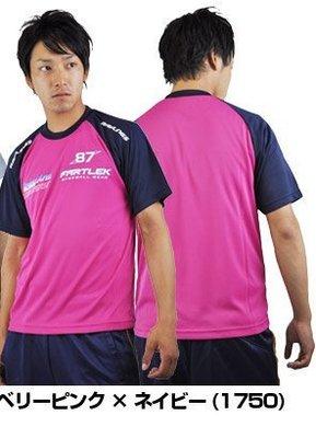 貳拾肆棒球-日本帶回目錄外限定版Rawlings粉色野球練習衣