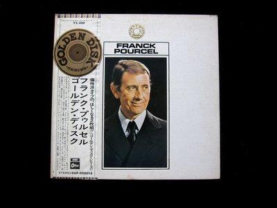 絕版黑膠唱片----FRANCK POURCEL--EL CONDO----全套2片精裝.日版