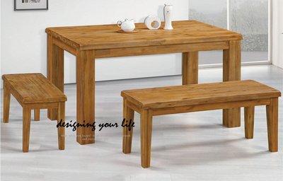 【設計私生活】霍格4.3尺刷白全實木餐桌(部份地區免運費)115R