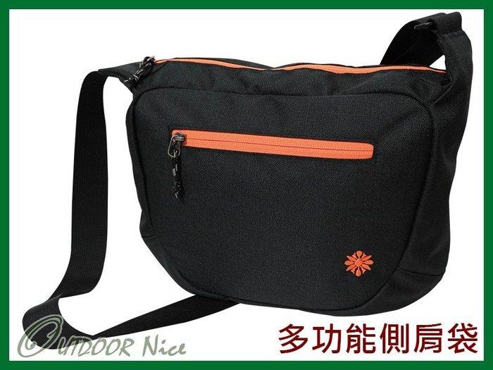 山林MOUNTNEER 多功能實用側肩袋 11EC05 黑/橘色 側背包 肩背包 斜背包 OUTDOOR NICE
