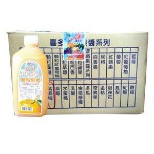 顆粒柳橙汁-奇豆喜多 濃縮果汁 餐飲介的好幫手  2.4kg*8入/箱--【良鎂咖啡精品館】