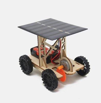 衣萊時尚-DIY科技小製作小發明 太陽...