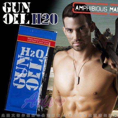 #美國Empowered Products-GUN OIL H2O潤滑液潤滑液5ml(按摩精油)