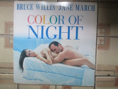 LD影碟--Color Of Night夜色電影(1994 / Bruce Willis, Jane March)..