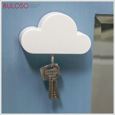 《不囉唆》雲朵強力吸鐵鑰匙掛 雲朵/鑰匙圈/晴天/鑰匙/吊飾/磁鐵/吸鐵(不挑色/款)【A400084】
