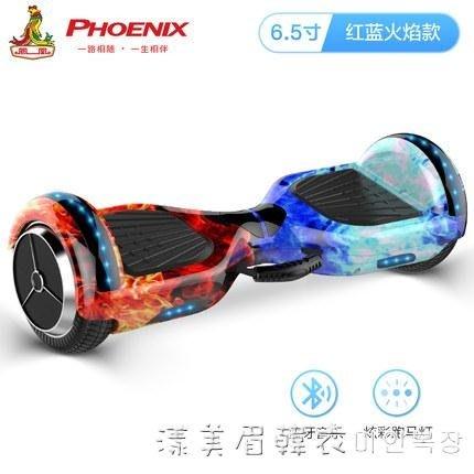 智慧電動平衡車兒童雙輪體感漂移思維車成人10寸越野代步車 220VNMS