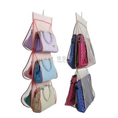 日和生活館 掛袋棉麻多層網布包包懸收納袋衣柜收納掛袋衣櫥掛包臥室收納S686
