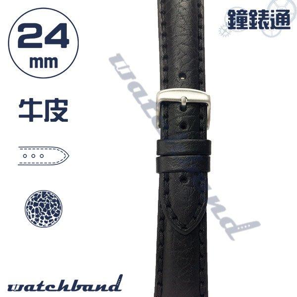 【鐘錶通】C1-01FR《簡約系列》荔枝紋-24mm 墨黑 /手錶錶帶/荔枝紋/牛皮錶帶/