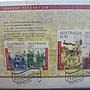 (全新) 2000年- 澳洲- 首日封- 郵票
