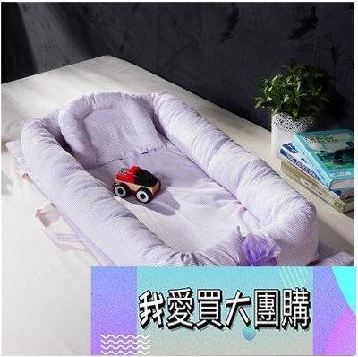 兒童護理臺嬰兒床中床便攜式仿生多功能仿...