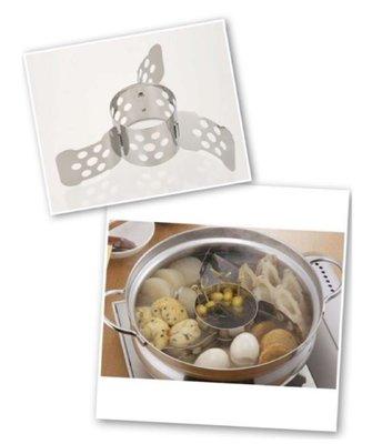 【寶寶王國】日本製 下村企販 不鏽鋼火鍋關東煮分隔架
