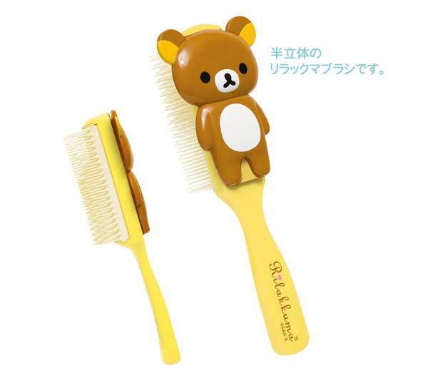 ~FUJIJO~現貨~日本原裝進口【拉拉熊/懶懶熊Rilakkuma】 超及可愛立體造型梳 梳子 大