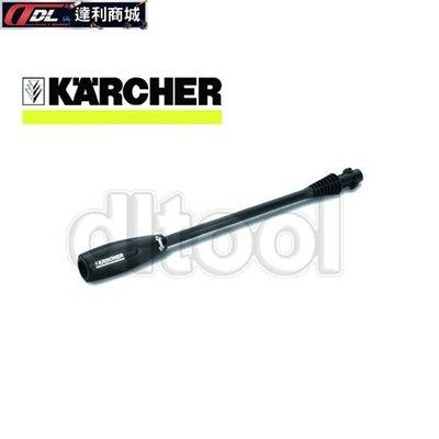 =達利商城= 德國 KARCHER 凱馳 VP120 可調壓力噴槍(2.643-241.0) K2 系列適用