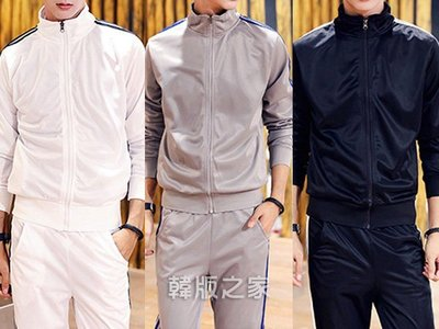 韓版之家衛衣套裝 開衫翻領運動套裝日常休閑男裝 A563