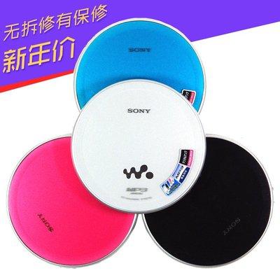 隨身聽索尼SONY D-NE730 CD機隨身聽\/音樂播放器\/支持MP3及無損播放機碟