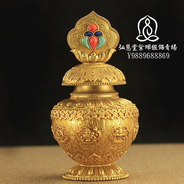 【弘慧堂】佛緣閣批  黃銅摩尼寶瓶藏傳 佛教如法供品 八吉祥寶 瓶寶藏瓶