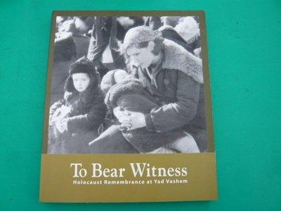 第二次世界大戰浩劫 納粹 集中營【To Bear Witness】 Holocaust Remembrance at Yad Vashem