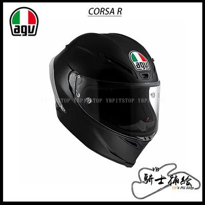 ⚠YB騎士補給⚠ AGV CORSA R Matt Black 消光黑 全罩 安全帽 複合纖維 碳纖維