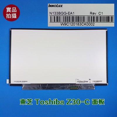 【漾屏屋】13.3吋TOSHIBA 東芝 Z30-C 面板 N133BGG-EA1 螢幕 含稅