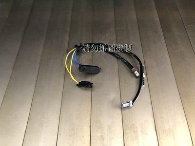 日產 TIIDA LIVINA BLUEBIRD 06-13 TEANA 04-08 全新 有I-KEY 後箱蓋觸控開關