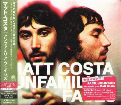 K - Matt Costa - Unfamiliar Faces - 日版+2BONUS - NEW