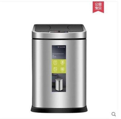 德國ewee感應垃圾桶家用客廳充電自動智能帶蓋電動創意衛生間廚房 ( 9L )-紫色微洋-可開發票
