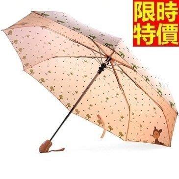 自動雨傘 摺疊傘 遮陽傘-小鹿四葉草波點三折晴雨傘女士 雨具2色66aj36[獨家進口][米蘭精品]