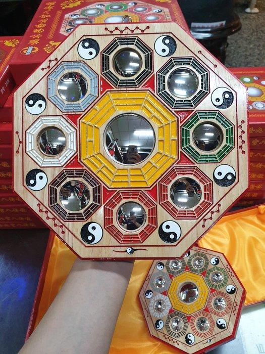 九宮八卦鏡桃木特大號八卦直徑約22.5公分,材質:桃木彩繪