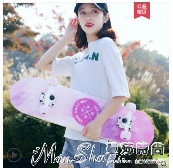 滑板斯威滑板初學者成人女生青少年韓國抖音刷街雙翹滑板車兒童4四輪